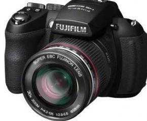 Fotocamera Fujifilm HS20EXR
