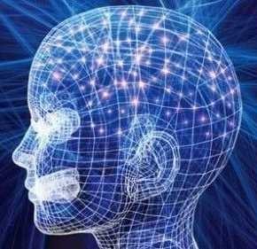 La mente - psicologia