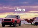 Jeep Renegade – Musica dello spot – 2015