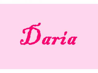 Daria - Significato dei nomi