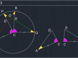 Circonferenza P071 -02- Problemi di Geometria Euclidea