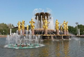 Fontana di Mosca