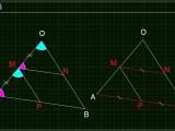 Trapezio P008 -04- Problemi di Geometria Euclidea