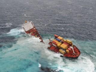 Incidente in mare