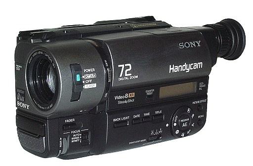 Sony CCD tr640E