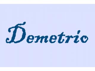 Demetrio - Significato dei nomi