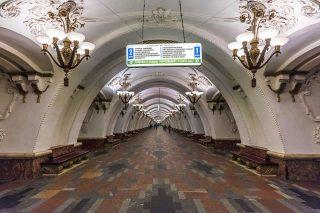 Stazione Arbatskaya Fonte «© Alex Florstein Fedorov, Wikimedia Commons»