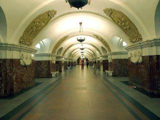 Stazione Krasnopresnenskaya