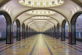 Stazione Mayakovskaya «© A.Savin, Wikimedia Commons»