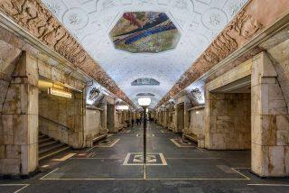 Stazione Novokuznetskaya «© Alex Florstein Fedorov, Wikimedia Commons»