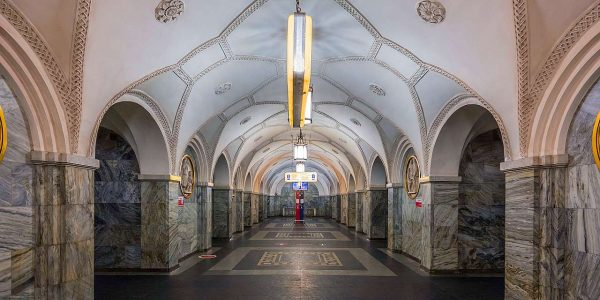Stazione Park_Kultury «© Alex Florstein Fedorov, Wikimedia Commons»
