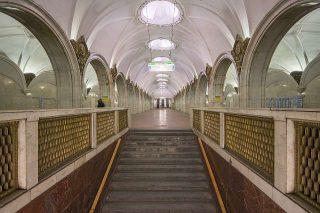 Stazione Paveletskaya «© Alex Florstein Fedorov, Wikimedia Commons»