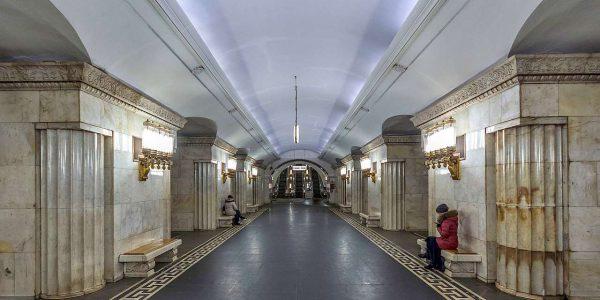 Stazione Smolenskaya «© Alex Florstein Fedorov, Wikimedia Commons»