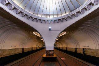Stazione Sokol «© Alex Florstein Fedorov, Wikimedia Commons»