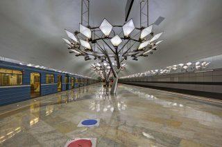 Stazione Troparyovo «© A.Savin, Wikimedia Commons»